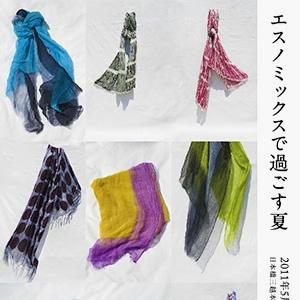 mitsukoshi-2011-05-300