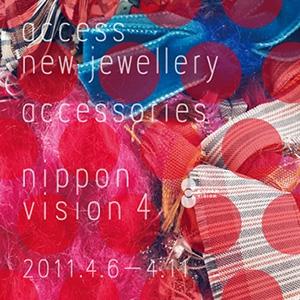 nippon-vision-4-300
